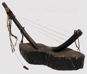 Nuristan music instrument harp waj