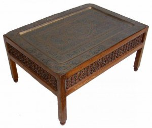 antique islamic calligraphy Table
