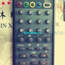 For TOSHIBA CT-9731 LCD LED TV Remote Control