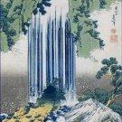 The Yoro Falls in Mino Province Hokusai Poster 20X30 Art Print