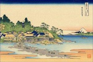 Enoshima in Sagami Province Katsushika Hokusai Poster 20X30 Art Print