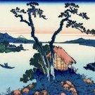 Lake Suwa Shinano Province Katsushika Hokusai Poster 20X30 Art Print