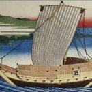Japanese Warship Katsushika Hokusai Poster 20X30 Art Print