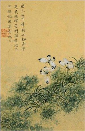 Butterflies Zhou Xianji Poster 20X30 Art Print