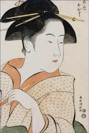 Ohisa of the Takashimaya Torii Kiyomasa Poster 20X30 Art Print
