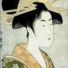 Courtesan Hanaogi Ogiya Kitagawa Utamaro Poster 20X30 Art Print