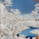 Drum Bridge Setting Sun Hill Meguro Ando Hiroshige Poster 20X30 Art Print