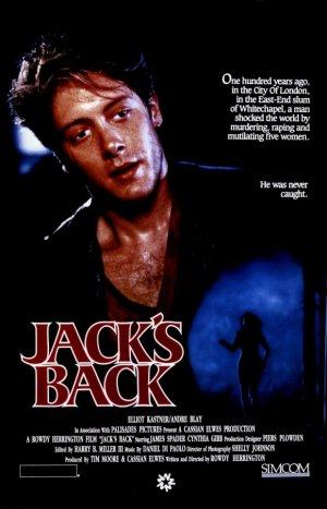 Jacks Back DVD 1988 Horror James Spader