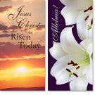 SET OF TWO EASTER CANVAS BANNERS~JESUS CHRIST IS RISEN TODAY/ALLELUIA~CHURCH