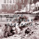 History of World War II - The Japanese Paranoia (DVD, 2005)