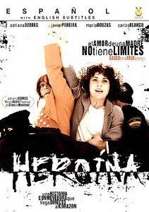 Heroina (DVD, 2007)