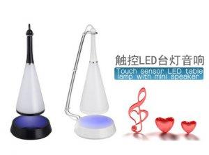 Touch Sensor LED Table Lamp Desk Light Lamp with Mini Speaker
