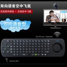 RC13 Built-in Mic Speaker 2.4G Wireless Keyboard Air Fly Mouse for Android TV Box Mini PC