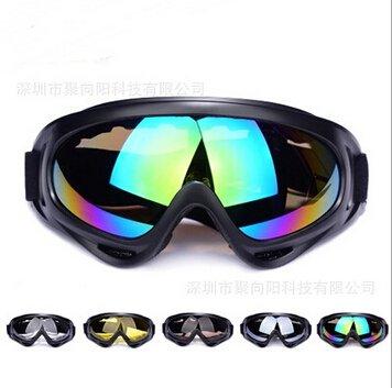 UV Protection Sports Glasses Outdoor Motorcycle Ski Goggle Glasses Eyewear Lens X400