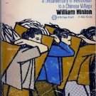 FREE SHIPPING Fanshen: A Documentary of Revolution in a Chinese Village by William Hinton