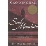 FREE SHIPPING !  Soul Mountain (Paperback � 2001) by Gao Xingjian