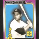 2001 Upper Deck Chris Chambliss Award Winners #145