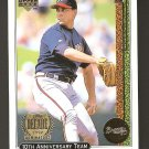 1998 Upper Deck Tom Glavine 10th Anniversary Card #X21