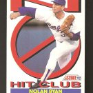 1992 Score Nolan Ryan No Hit Club SP Card #425
