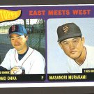 2002 Topps East Meets West Ohka Murakami Card # EWTO  SOLID MINT