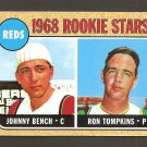 1998 Topps Stars Johnny Bench 1968 Rookie Card Reprint Card #1 of 5