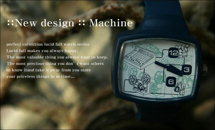 Lucid Fall Machine Unisex TV Watch