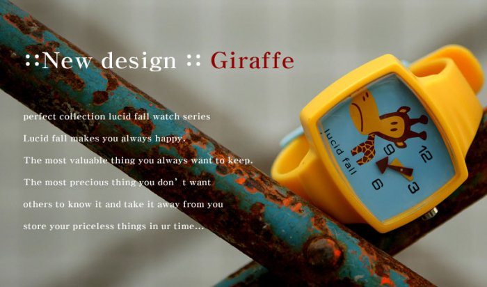 Lucid Fall Giraffe Unisex TV Watch