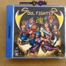 Soul Fighter - DreamCast (DC) - PAL