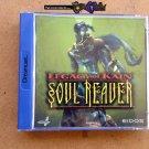 Legacy of Kain Soul Reaver - DreamCast (DC) - PAL