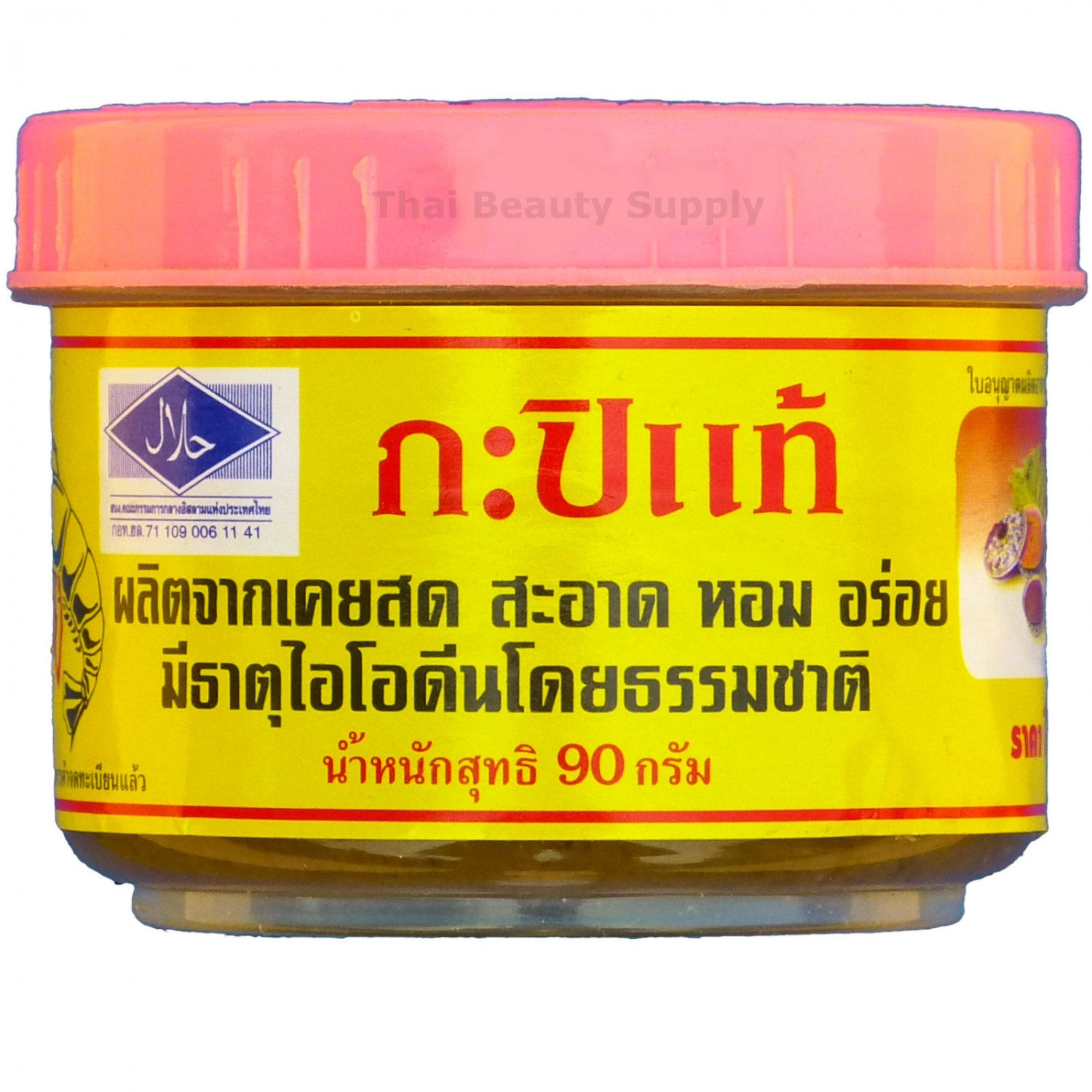Thai Isaan Style Shrimp Paste 90g (3.2oz)