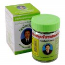 Wangphrom Barleria Lupulina Green Herbal Balm 50g 1.8oz