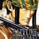 Saiyuki Reload Gunlock - Vol. 6 (DVD, 2007)