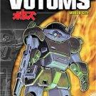 Armored Trooper VOTOMS - Stage 1: Uoodo City (DVD, 2006, 2-Disc Set)