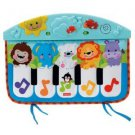 Fisher-Price Precious Planet Kick and Play Piano NEW