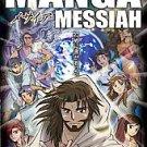 Manga Messiah by Hidenori Kumai (2007, Paperback)