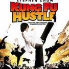 Kung Fu Hustle (Blu-ray Disc, 2006)
