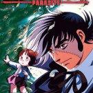 Black Jack - Vol. 8: Parasite (DVD, 2004)