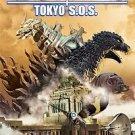 Godzilla - Tokyo S.O.S. (DVD, 2004)