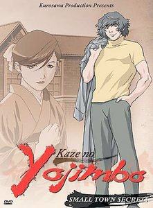 Kaze no Yojimbo - Vol. 2: Small Town Secrets (DVD, 2004)