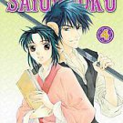 The Story of Saiunkoku 4 by Sai Yukino (2011, Paperback, Original)