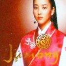 Jumong - Vol. 2 (DVD, 2007, 7-Disc Set)