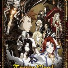 Trinity Blood - Box Set (DVD, 2009, 4-Disc Set, Viridian Collection; Uncut)