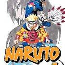 Naruto by Masashi Kishimoto (2005, Paperback)