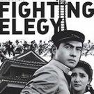 Fighting Elegy (DVD, 2005)