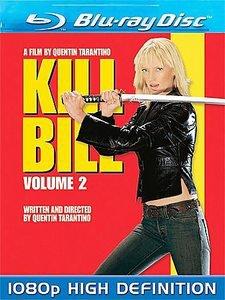 Kill Bill Vol. 1 & 2 (Blu-ray Disc, 2008, Amazon.com Exclusive)