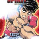 Fighting Spirit - Vol. 1: The First Step (DVD, 2004)