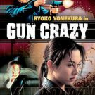 Gun Crazy - Vol. 1: A Woman From Nowhere (DVD, 2004)