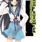 The Disappearance of Haruhi Suzumiya by Nagaru Tanigawa (2010, Hardcover)