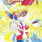 Codename: Sailor 1 by Naoko Takeuchi (2011, Paperback)