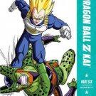 DragonBall Z Kai: Part Six (Blu-ray Disc, 2011, 2-Disc Set)